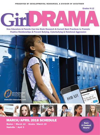 girl-drama-seminar-brochure-spring-2018