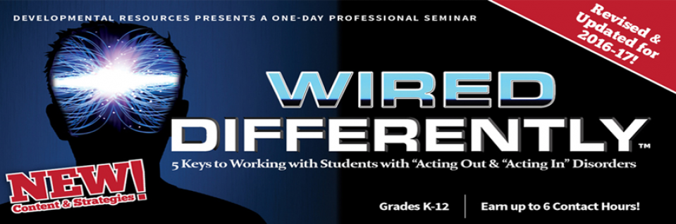 wired-differently-public-seminar